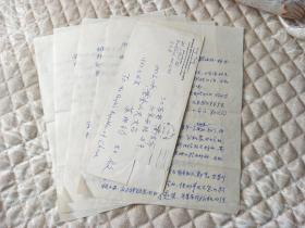 董明(紫金山天文台)信札一通4页5.27,苏*洪钧(1940—2017,天文学家 )旧藏