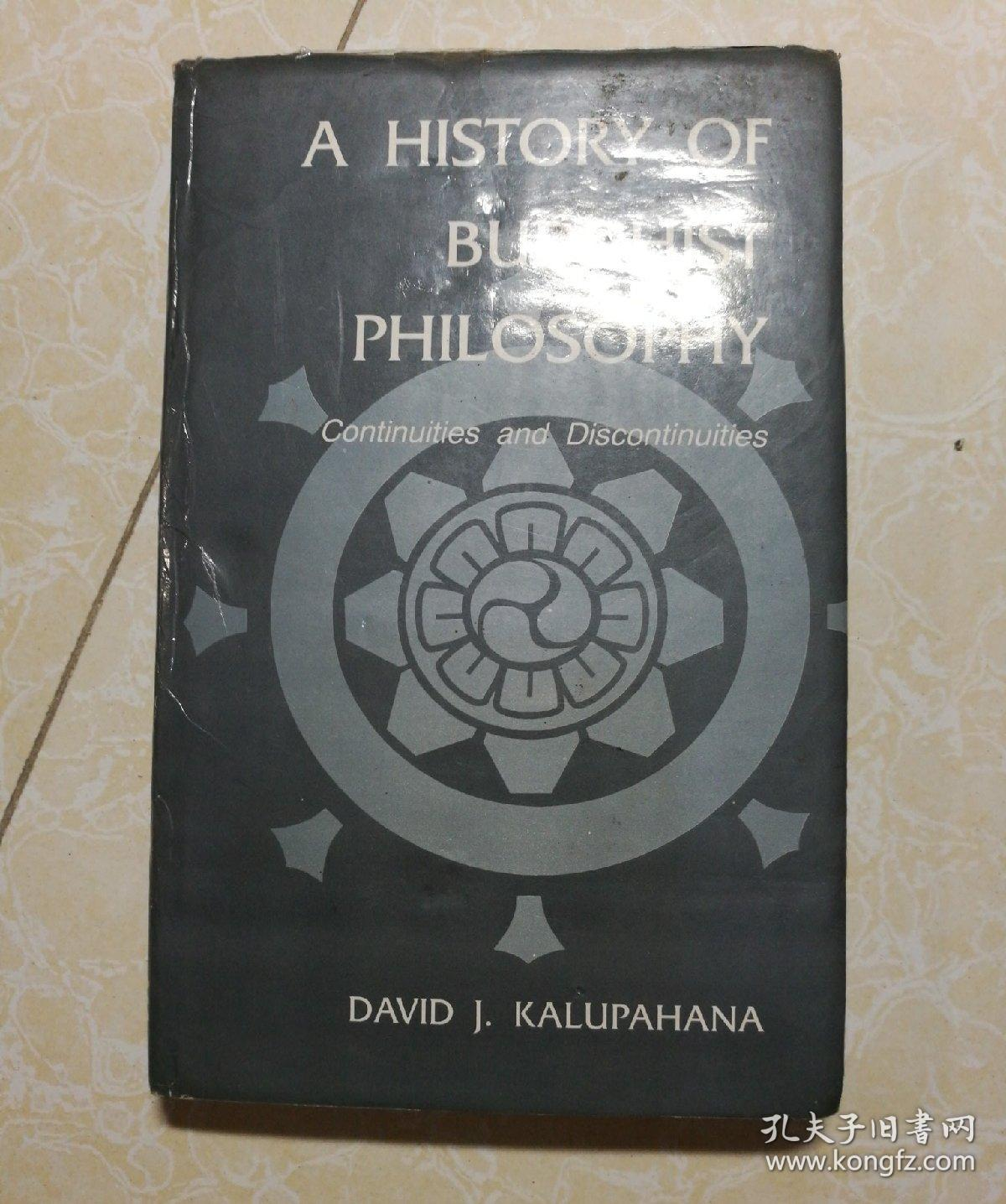 A HIRTORY OF SUDDHIST PHILOSOPHY (苏丹哲学史).