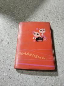 老笔记本:SHANGHAI(书内开裂,内有笔迹,图片)