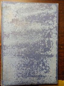中国杂志【1936合订本、精装本】书品看图