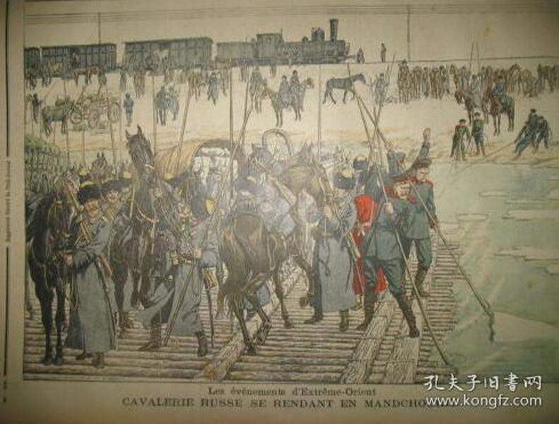 1904年法国古董画报 LE PETIT JOURNAL 689,日俄战争,俄国骑兵在中国哈尔滨假设浮桥