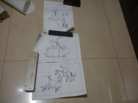 漫画原稿3张(著名漫画家罗琪作品)。详见描述!!