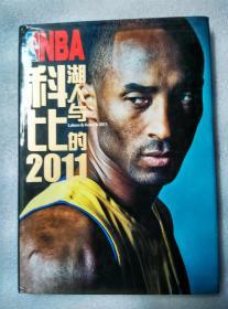 NBA 湖人与科比的2011