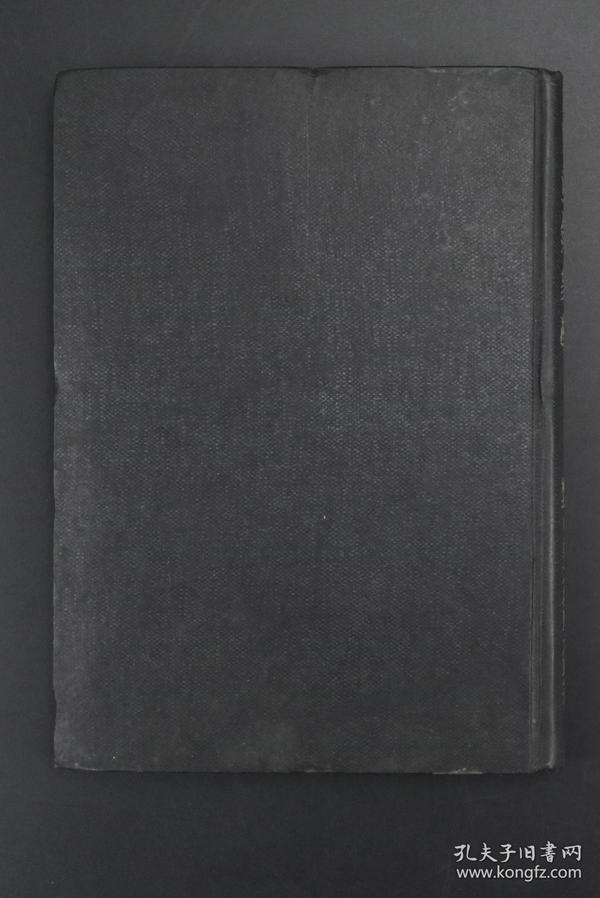 《东亚气象学》硬精装1册 大气 晴雨计 寒暖计 高层气象的观测 空气的成分 夜光云 极光与电离层 日照 日射 温度计 气温的逆转 温度与湿度 水蒸气的凝结 云的观测 降水 气压与风 大气的循环等内容 136幅插图 恒星社 1943年