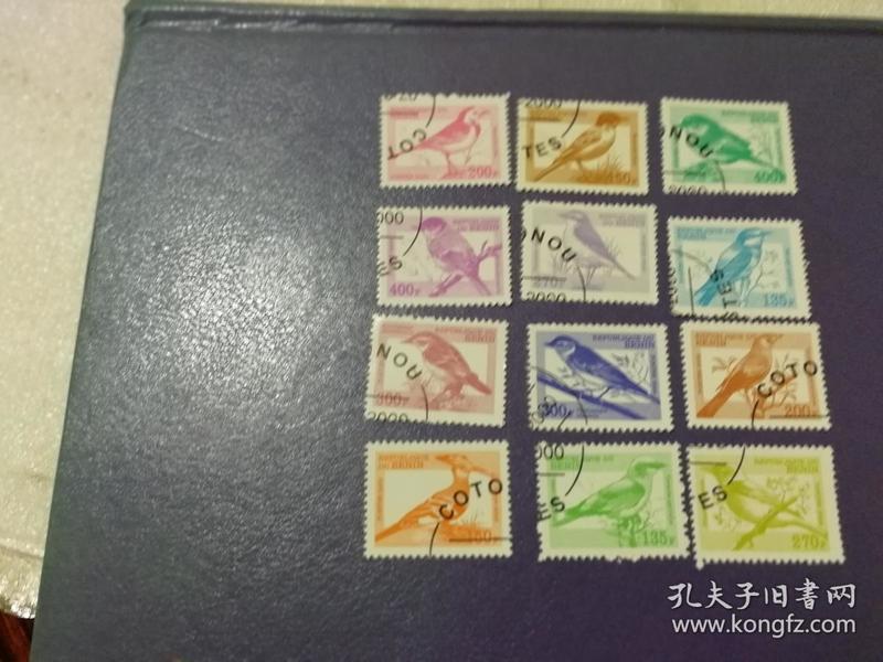 贝宁邮票鸟类 12全(盖销票)