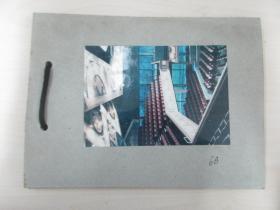 清华大学建筑系旧藏照片资料  8张  尺寸12.5×8.5厘米 尺寸大小不一