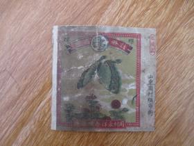 民国 彩色印刷 蝶牌商标广告一枚  山东周村绸市街16号  尺寸8*8厘米