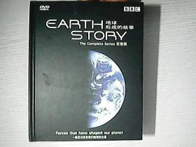 地球形成的故事珍藏系列 BBC 完整版