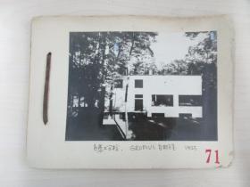 清华大学建筑系旧藏照片资料  一套4张  尺寸15×11厘米  尺寸大小不一