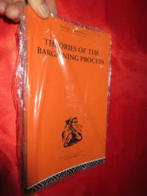 THEORIES OF THE BARGAINING PROCESS   【详见图】
