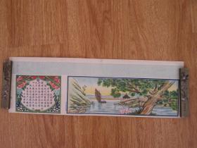 民国 彩色印刷  烟台美术印刷社印商标广告一枚 尺寸13*42厘米