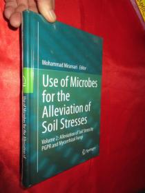 Use of Microbes for the Alleviation of Soi... (硬精装)   【详见图】,全新未开封