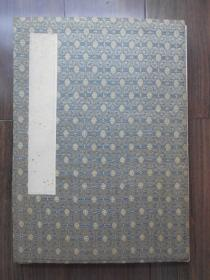 老纸头【90年代册页,全部裁开了,23张,有黄斑】尺寸:34.6×24.4厘米