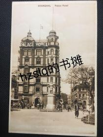 【影像资料】民国上海风光建筑照片式明信片_上海南京路汇中饭店及周边景象