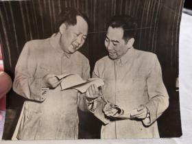 老照片:毛主席与周总理(9cm×12cm)