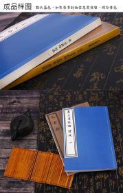 实用矿物教科书-中小学用-最新-1905年版-(复印本)-宜居楼丛书