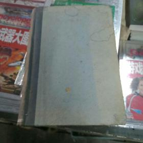民国外文书(见图)