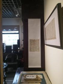 明早期刻本佛經 中文梵文對照 字大如錢 白棉紙 已裝卷軸 文房佛堂裝飾
