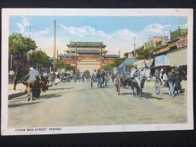 【影像资料】民国初期北京风光建筑明信片__北京前门大街繁忙景象