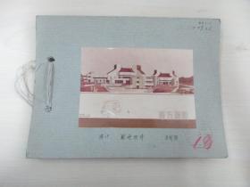 清华大学建筑系旧藏照片资料  一套7张 设计者王 路、石 向 阳  尺寸12.5×8.5厘米 尺寸大小不一