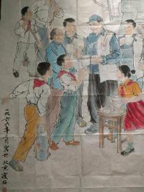 尹瘦石文革初期人物画保真