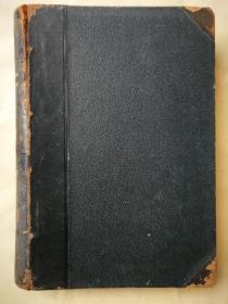 1902年 法文版《山西教案中蒙难的Marie-Hermine嬷嬷的生平》 精装578页 40幅照片 珍贵史料