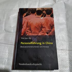 Personalführung in China  中国人力资源管理