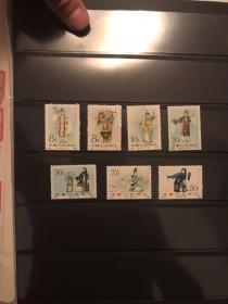 纪94梅兰芳邮票新票
