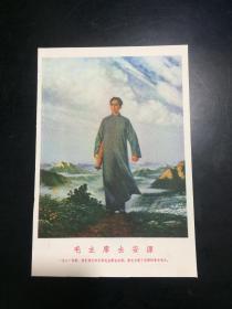 文革,宣传画,毛主席去安源,32开