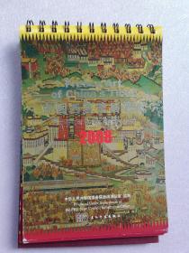 中国西藏壁画艺术【2008年印 挂历版式 彩版】实物拍图 包装盒有破损