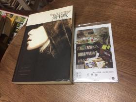 偷书贼/【存于溪木素年书店】