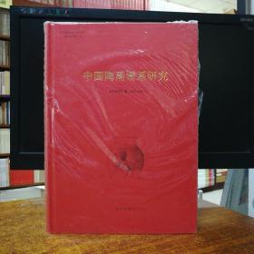 中国陶鬲谱系研究