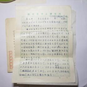 陕西省考古研究所摄影师张允明简历稿