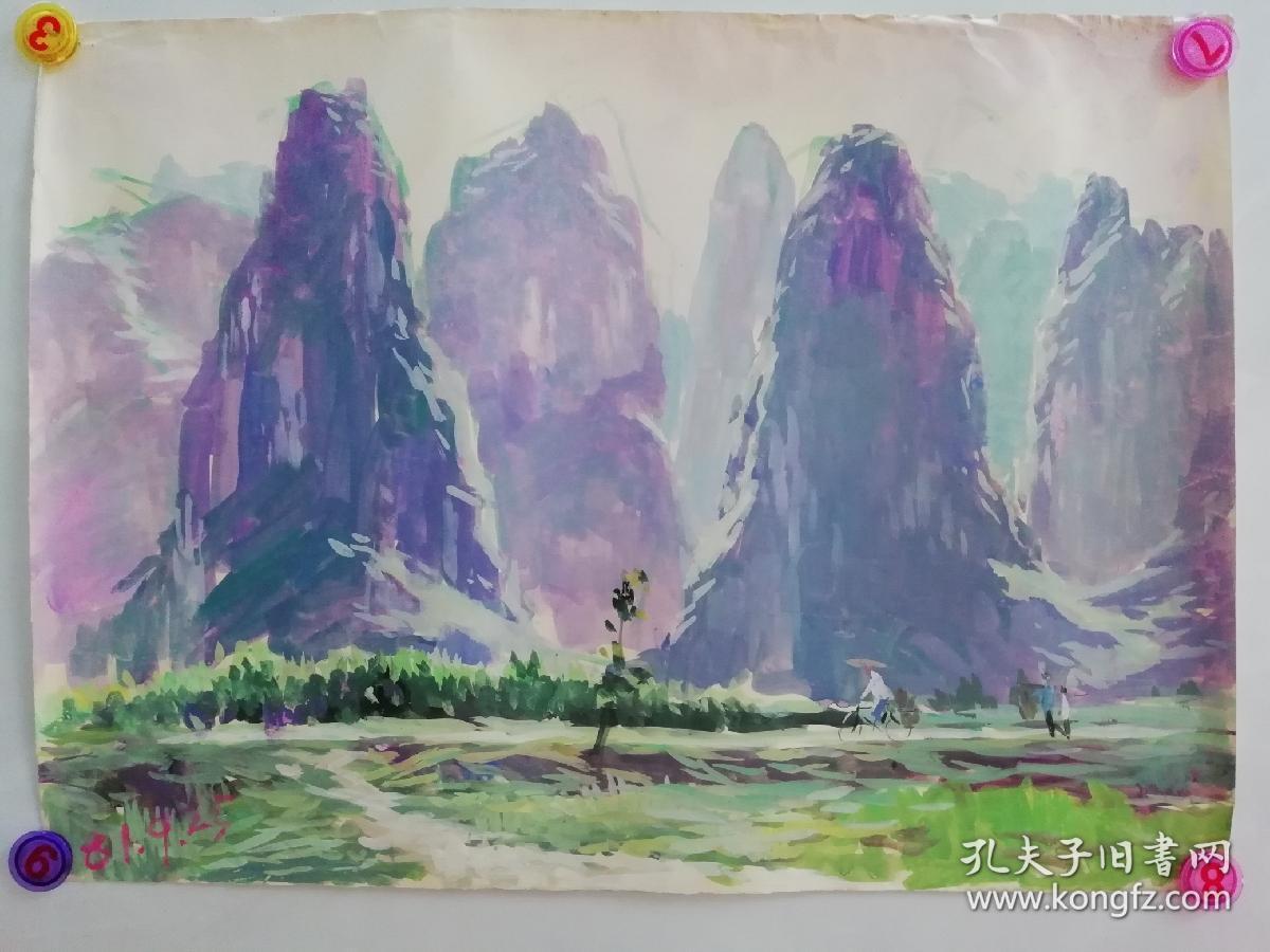 (包真)莫雨根水粉画~桂林山水系列63*49厘米05号
