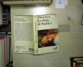 法文原版 Le choix de sophie I