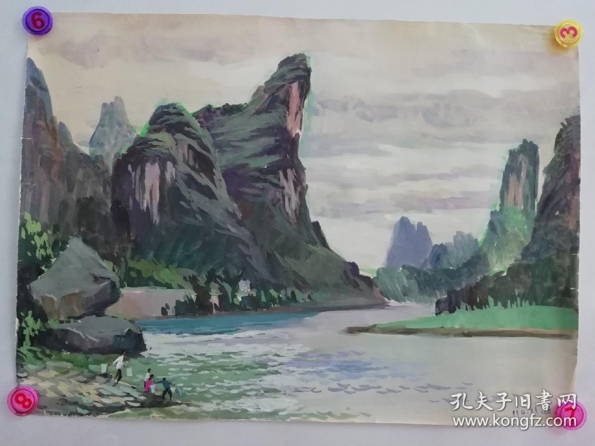 (包真)莫雨根水粉画~桂林山水系列63*49厘米06号