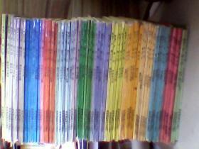 乱马1/2-1---13卷共62册,含卷十三【1】【2】包邮挂