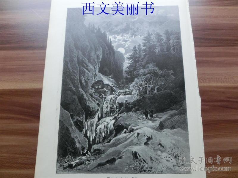 【现货 包邮】1893年木刻版画《深山中的平安夜》(Weihnachtsabend im Gebirge) 尺寸约40.8*27.5厘米 (货号 18029)