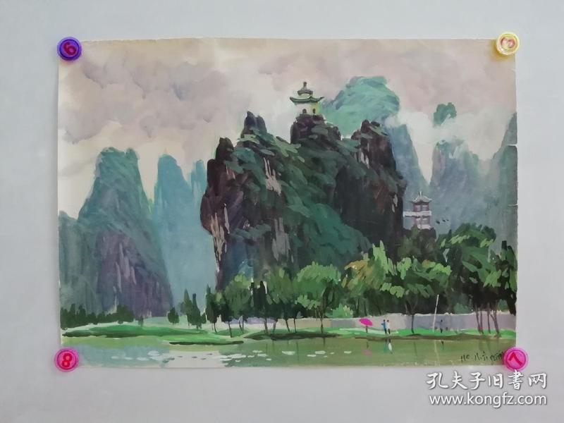 (包真)莫雨根水粉画~桂林山水系列63*49厘米09号