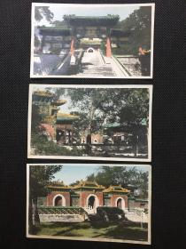早期北京风光建筑照片_北京北海共3张(手工上彩)
