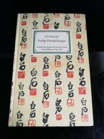 齐白石作品选   精装本1957年德国出版,赠送三册八十年代齐白石画选明信片