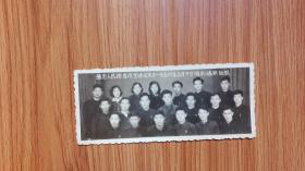 老照片:(吳興)縣市人民檢察院全體同志于一九五九年五月十日臨別攝影留念