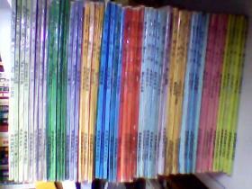 乱马1/2-1---13卷共62册,含卷十三【1】【2】缺6本包邮挂