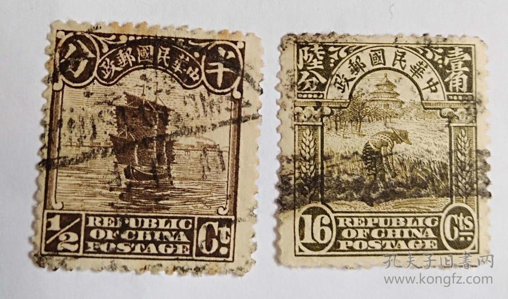民国邮票 帆船信销邮票2枚合售