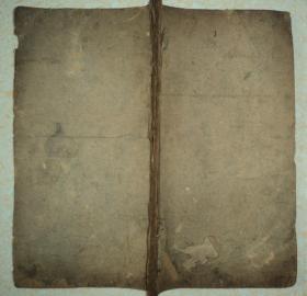清代手抄本、【科举文章】、品好全一册、小楷精到。
