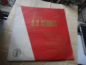 黑胶唱片 :列宁诞辰90周年纪念唱片,列宁演讲录音     原装原袋子 保存完好   品好