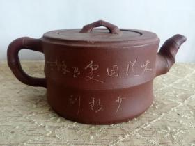 少新刻 竹身筒壶(味从回处有余甘,色到浓时方近苦)庚申冬