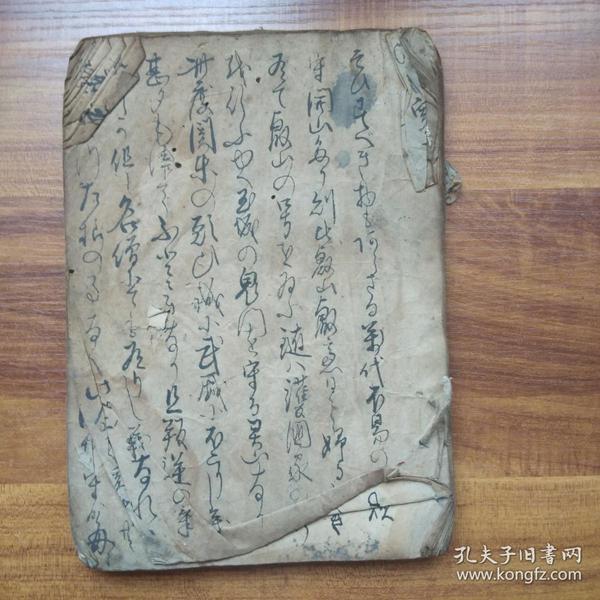 手抄本【3】     线装古籍  手钞本     皮纸手写       字体优美流畅