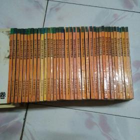 现代语文版资治通鉴(1-36全)【1990一版一印】