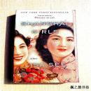 【英文原版】Shanghai Girls by Lisa See